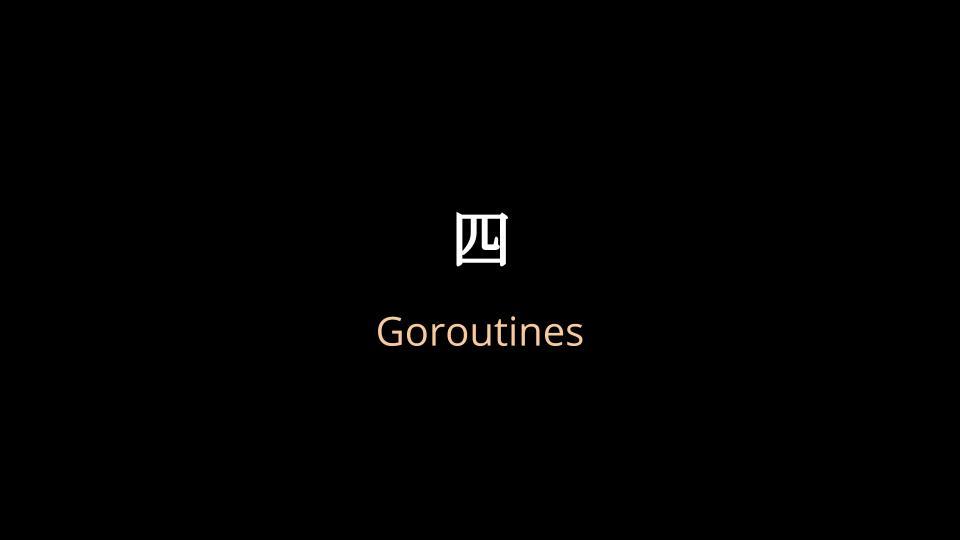 Gocon 2014 (30)